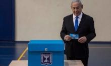 نتنياهو يسعى لتأسيس حزب يرأسه أحد مقربيه لدعم بقائه بالحكم