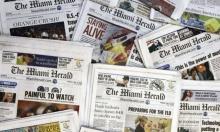 """""""كورونا قد يؤدي إلى انقراض الصحافة الورقيّة"""""""