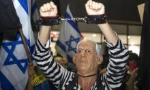 التشغيل الإسرائيلية: أكثر من 200 ألف عاطل جديد عن العمل