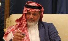 إصابة جديدة بكورونا بين أمراء آل سعود... والسلطات تتكتم!