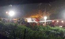 مصرع 14 وإصابة 15 في تحطم طائرة هندية قادمة من دبي