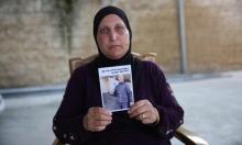 والدة قتيل تسير من حيفا للقدس مطالبة بالكشف عن قتلة ابنها