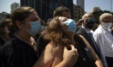 لبنان يحوّل حزنه إلى غضب: دعوات للتظاهر اليوم