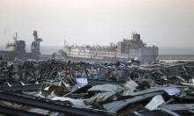 بعد انفجار المرفأ: الاقتصاد اللبناني يواجه الانهيار