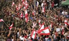 احتجاجات غاضبة في بيروت تُقابل بقمع القوى الأمنية