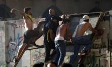 متظاهرون لبنانيون يحاولون اختراق الجدار باتجاه مجلس النواب