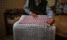 """""""رُزنامة الحُريّة"""": فلسطيني يعدُ الأيام المتبقية لعناق إبنه الأسير"""