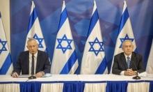 """تفاقم الخلافات بين الليكود و""""كاحول لافان"""": إلغاء جلسة الحكومة الأسبوعية"""
