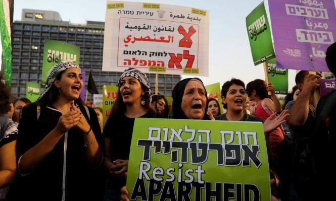 حوار   عن عصا السياسة وجزرة الاقتصاد ونزع فلسطينيي الداخل عن سياقهم