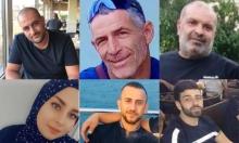 خلال أقل من أسبوعين: 7 ضحايا عرب في حوادث الطرق
