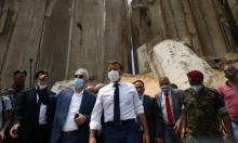 """مؤتمر المانحين: ماكرون يدعو إلى """"التحرك سريعًا"""" لدعم لبنان"""