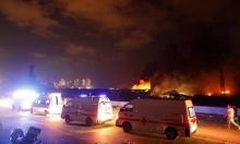"""انفجار بيروت؛ ميناء بموزمبيق ينفي علاقته بشحنة """"الأمونيوم"""""""