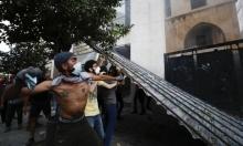 لبنان: تجدُّد المواجهات وسط بيروت ومحتجون يقتحمون وزارتي الأشغال والمهجرين