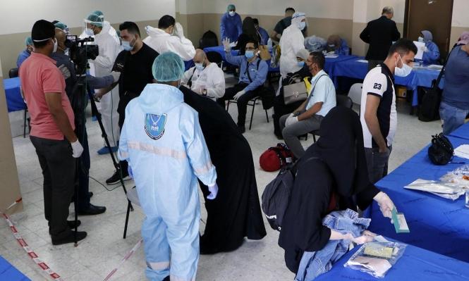 الجاليات الفلسطينية: 208 حالات وفاة و4101 إصابة بكورونا