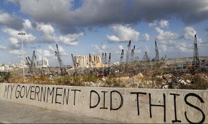 """الدول المانحة للبنان: المساعدات عبر الأمم المتحدة من أجل """"الشفافية"""""""