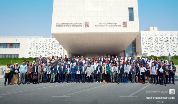 """""""المركز العربي"""" يُطلق أعمال مؤتمر طلبة الدكتوراه العرب في الجامعات الغربية"""