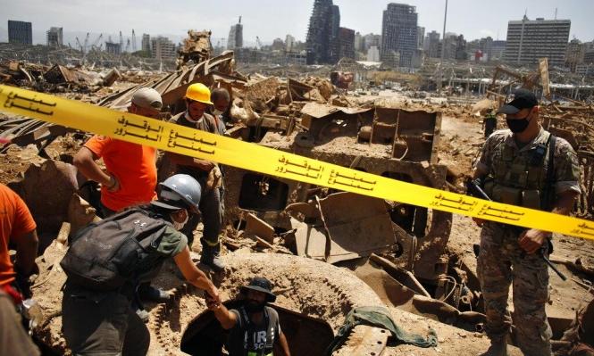 مرفأ بيروت: الانفجار يخلّف حفرة بعمق 43 مترا