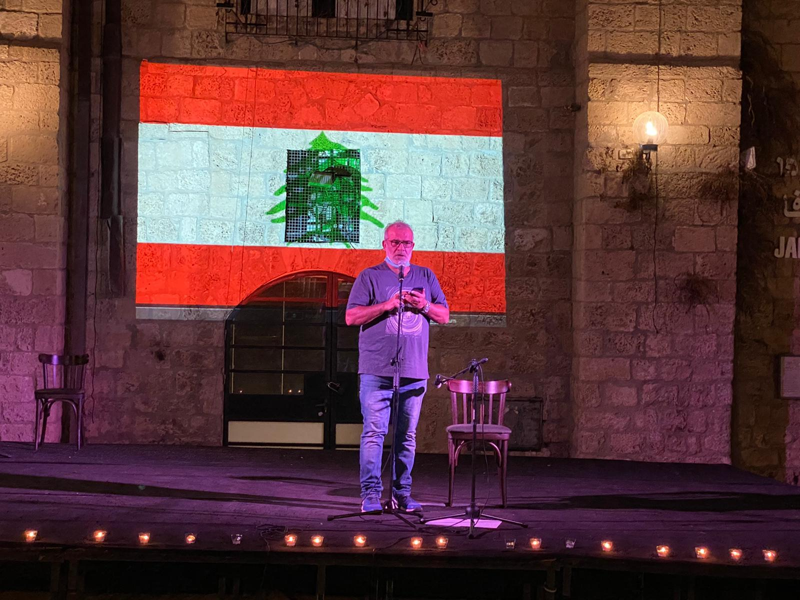"""""""رسائل حب إلى بيروت"""" في مسرح السرايا بيافا"""