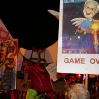 """استطلاع: تراجع كبير بشعبية نتنياهو و59 مقعدا لـ""""كتلة اليمين"""""""
