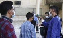 ارتفاع حصيلة وفيات وإصابات كورونا في إيران