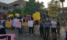 تصريح مدعٍ ضد قاصرين بشبهة الاعتداء على مثليين بيافا