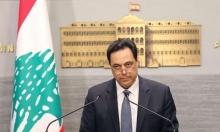 وزير الصحة اللبناني: استقالة حكومة دياب