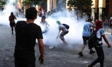 تجدّد المواجهات بين محتجين لبنانيين وقوات الأمن في محيط البرلمان