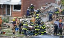 أميركا: مصرع امرأة وإصابة آخرين بانفجار ضخم في ولاية ميريلاند