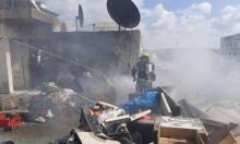 إصابة في حريق بباقة الغربية