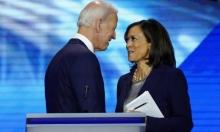 المرشح الديمقراطي للانتخابات الأميركية بايدن يختار كامالا هاريس نائبة له