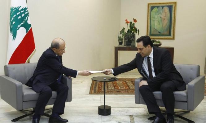 آراء في خطاب استقالة حسان دياب