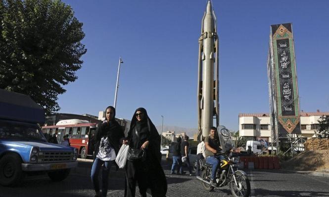 إيران تعلن تفكيك 5 خلايا تجسس لصالح الموساد وCIA
