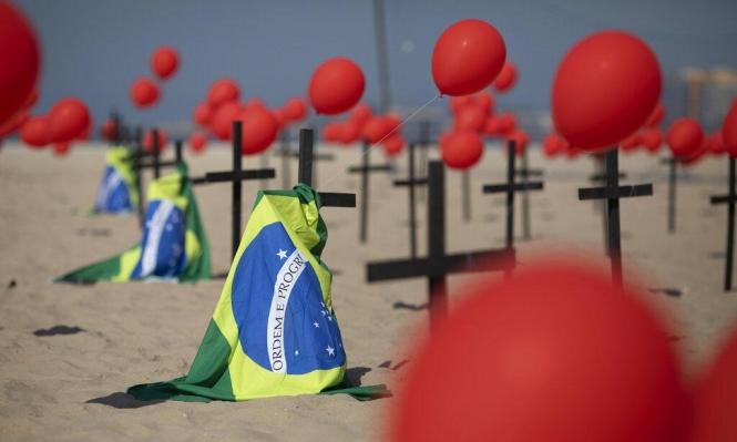 لاحتواء كورونا: البرازيل تنظم الشواطئ بواسطة تطبيق