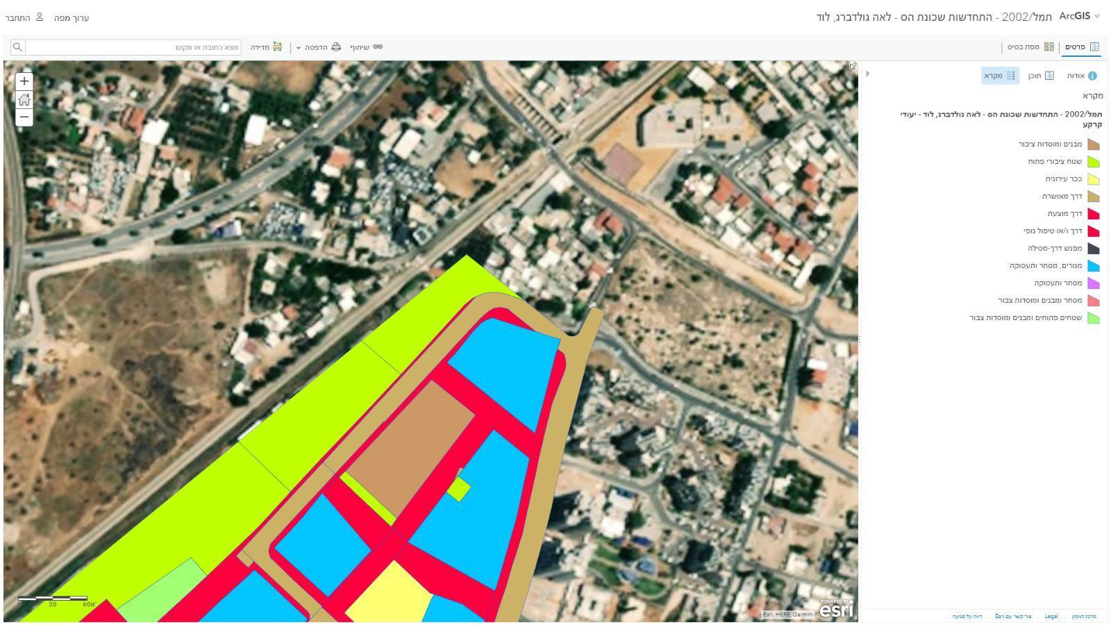 """مخطط """"فاتمال"""" في اللد: تعميق لأزمة البناء وتفكيك للعائلات العربية"""