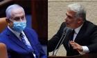 الكنيست تؤجل إقرار الميزانية وتسقط منع نتنياهو تشكيل حكومة