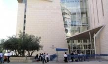 قلنسوة: اتهام شابين بالتحريض على الإرهاب