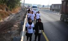 تجدد مسيرة أمهات من أجل الحياة من مفرق اللجون