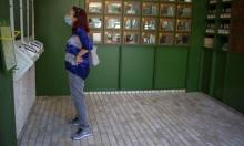 الصحة الإسرائيلية: 13 حالة وفاة و1003 إصابات جديدة بكورونا