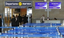 خطة الرحلات الجوية الإسرائيلية: 600 مسافر إلى اليونان أسبوعيا