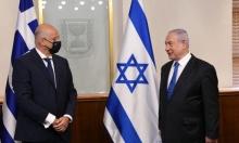 دندياس يزور إسرائيل للحصول على دعمها لليونان ضد تركيا