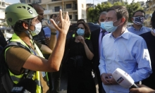 انفجار بيروت: أميركا ستنضمّ للتحقيق والبرلمان يقبل استقالة 8 نواب