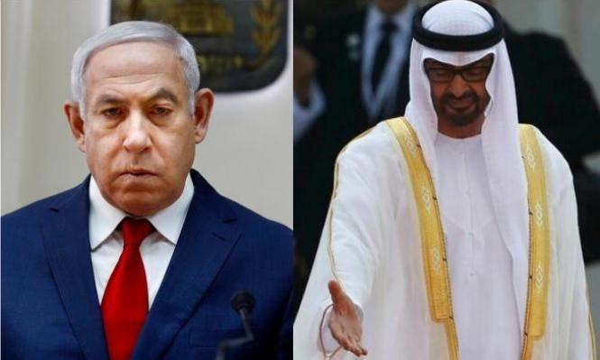 """اتفاق """"سلام"""" بين إسرائيل والإمارات برعاية أميركية"""
