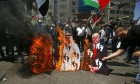 مسيرات ومظاهرات بالضفة والقدس وغزة؛ دَوْس وحرق صوربن زايد.. وإصابات