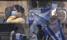الصحة الإسرائيليّة: 1642 إصابة جديدة بكورونا منذ الأمس