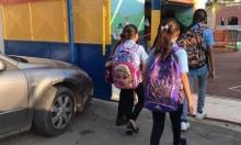 العام الدراسي الجديد: ماذا عن الحقيبة ومشكلات الظهر لدى الأطفال؟