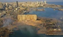 انفجار بيروت: حصيلة القتلى 178 بينهم 13 لاجئا فلسطينيا