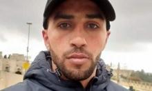 شاب إسرائيلي متهم بقتل محمود أبو خضير في القدس