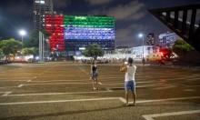 """ألمانيا ترحب بـ""""الخطوة التاريخية"""" وعُمان تأييد الاتفاق الإماراتي - الإسرائيلي"""