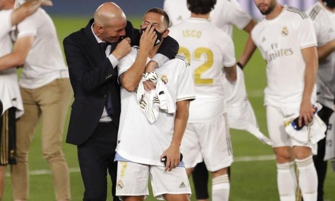 ريال مدريد يحتاج لنحو 200 مليون يورو
