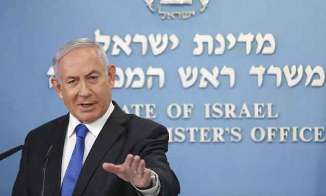 نتنياهو يُوعز لرئيس مجلس الأمن القومي باستكمال إجراءات التحالف مع الإمارات